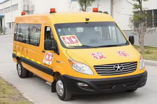 5.7米|14-19座江淮幼儿专用校车(HFC6561KMXCAF)