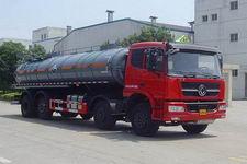 培新牌XH5311GFW型腐蚀性物品罐式运输车