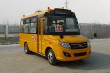5.8米|10-19座楚风幼儿专用校车(HQG6580XC)