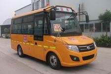 5.8米|10-19座楚风小学生专用校车(HQG6581XC4)
