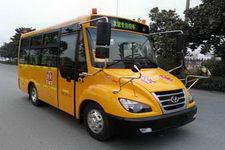 5.6米|10-19座友谊小学生专用校车(ZGT6561DSX2)