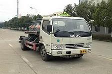 培新牌XH5045GFW型腐蚀性物品罐式运输车