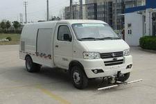 金龙NJT5033TYHBEV型纯电动路面养护车