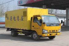 程力威牌CLW5060XDYQ4型电源车