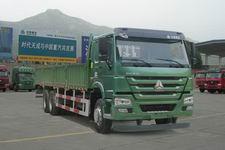豪沃后双桥,后八轮货车339马力13吨(ZZ1257N5247D1)