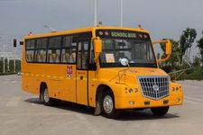 8.7米|38-46座扬子小学生专用校车(YZK6870XCA)