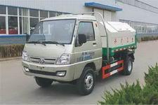 五征牌WL2810DQ型清洁式低速货车图片