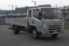 解放国四单桥货车114马力2吨(CA1043PK45L2R5E1)