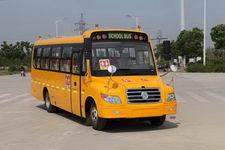 7.3米|24-37座扬子小学生专用校车(YZK6730XCA)