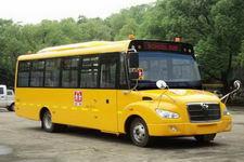 8米|24-41座衡山小学生专用校车(HSZ6800)
