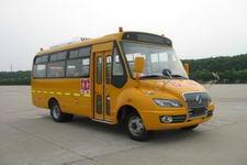 东风牌EQ6666S4D3型幼儿专用校车图片