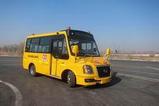 5.5米|10-18座黄海小学生专用校车(DD6550C02FX)