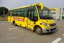 7.2米华新城市客车