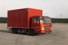 东风牌DFZ5160XXYB21型厢式运输车