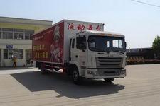 江淮格尔发国四单桥舞台车140-180马力5-10吨(HYS5161XWTH4)