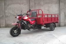 远大(YD)牌YD250ZH型正三轮摩托车