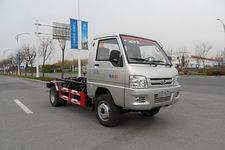 华星牌CCG5030ZXX型车厢可卸式垃圾车