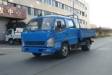 LJC4015WD蓝箭自卸农用车(LJC4015WD)