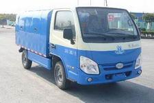 沪光牌HG5024ZXLBEV型纯电动厢式垃圾车图片