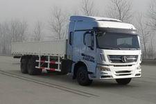 北奔后双桥,后八轮货车460马力14吨(ND1250B50J7)