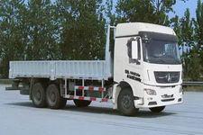 北奔后双桥,后八轮货车271马力14吨(ND12501B51J7)
