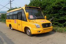 6.6米|24-31座亚星小学生专用校车(JS6661XCJ)