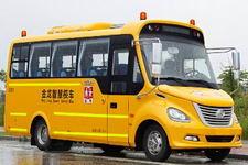 7.3米|24-41座金龙幼儿专用校车(XMQ6730ASD41)