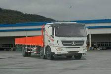 北奔国四前四后四货车224马力17吨(ND12500L56J7)
