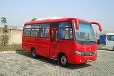 6.6米|10-23座安通客车(CHG6663EKB1)