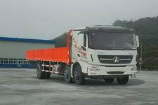 北奔前四后四货车271马力17吨(ND12501L56J7)