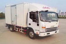 江淮帅铃国四单桥厢式运输车120-131马力5吨以下(HFC5070XXYP73K1C3)