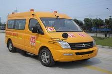 大通牌SH6521A4D4-XB型小学生专用校车图片