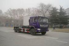 宇通牌YTZ5250ZXX20F型车厢可卸式垃圾车图片