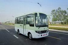 6.6米|10-23座钻石客车(SGK6661K11)