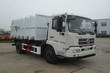 安通牌CHG5120ZLJ型自卸式垃圾车图片