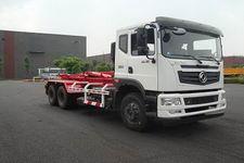 QYZ5253ZXX4车厢可卸式垃圾车