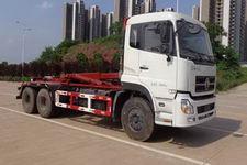 GZQ5250ZXX型环球牌车厢可卸式垃圾车图片