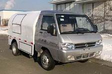 环菱牌CCQ5020ZLJBEV1型纯电动自卸式垃圾车