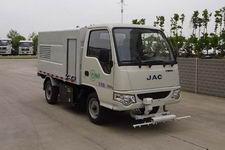 悦达YD5022TYHHFBEV型纯电动路面养护车