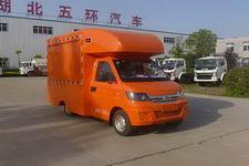 國五福田伽途售貨車帶吧臺外接電源流動餐車的報價