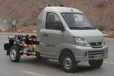 恒润牌HRQ5020ZXXBEV型纯电动车厢可卸式垃圾车