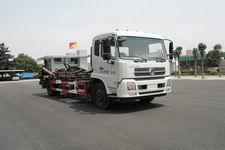 华威驰乐牌SGZ5161ZBGD4BX5型背罐车图片