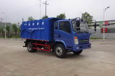 闽鹰牌FSY5120ZDJ1型压缩式对接垃圾车