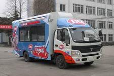 KR5060XCC型九通牌餐车图片