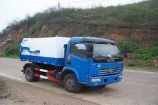 金银湖牌WFA5080ZLJE型密封式垃圾车图片