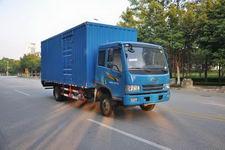 圣宝牌SB5150XXY型厢式运输车