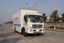 奥赛牌ZJT5131XTX型通信车图片