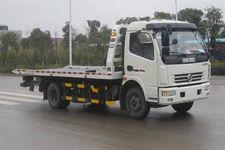 恒润牌HHR5080TQZ4DFP型清障车