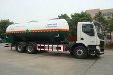 查特牌CTZ5255GYU型二氧化碳运输车图片