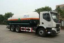 查特牌CTZ5260GDY型低温液体运输车图片